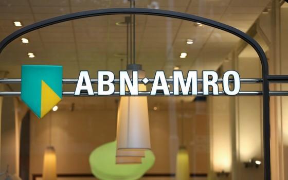 ABN Amro filiaal