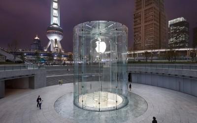 Apple. Shanghai