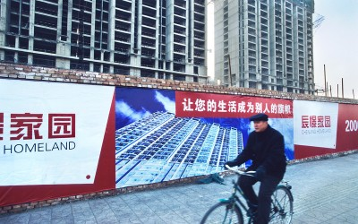 Chinees vastgoed