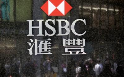 汇丰银行(瑞士) 被比利时司法怀疑本身就涉嫌严重税务欺诈洗钱和黑帮''组织犯罪''