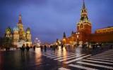 Kremlin. Moskou
