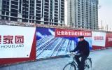 Aziatisch vastgoed rendeert goed dit jaar