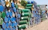 Olie-vaten